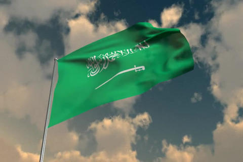 Saudi Arabia Stock Video Footage