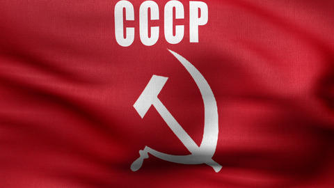 USSR Serp flag HD Animation