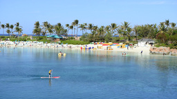 2012 Bahamas Atlantis 2 Footage