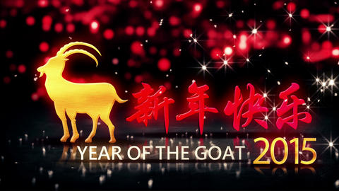 Year of The Goat 2015 Red Night Bokeh Mandarin Loo Animation