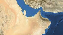 UNITED ARAB EMIRATES. Zoom in on UNITED ARAB EMIRA Animation