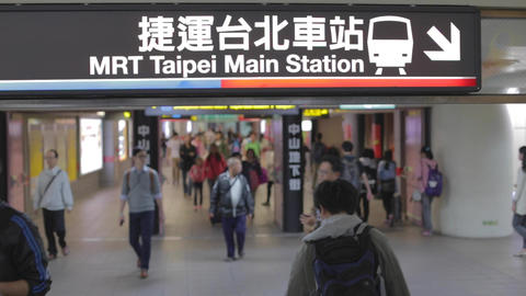 Sign - Taipei main station - passengers Live Action