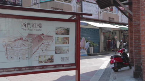 Ximen - pan of the red house - ground floor Live影片