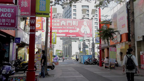 Welcome to Ximen sign - dolly shot right wide Footage