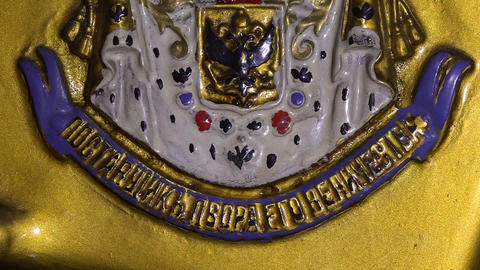 Coat of arms under the lid of the piano Stock Video Footage
