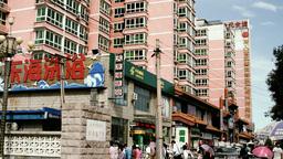 Beijing China Street 09 stylized filmlook Stock Video Footage