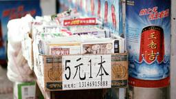 Beijing China Street 13 stylized filmlook DOLLY Stock Video Footage