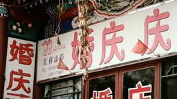 Beijing China Street 15 stylized filmlook Stock Video Footage