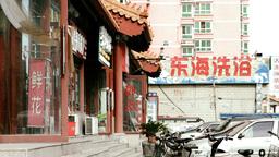 Beijing China Street 17 stylized filmlook Stock Video Footage
