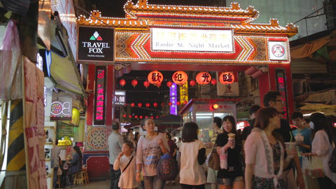 entrance of Raohe night market - wide Live Action