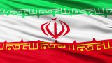 The Flag Of Iran stock footage
