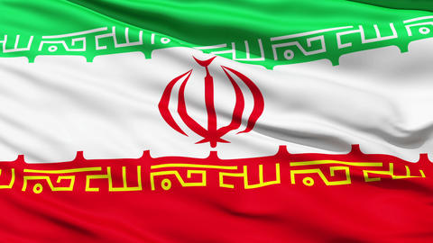 The Flag of Iran Animation