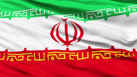 The Flag of Iran Animation
