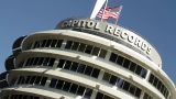 Capitol Records Building 02 stock footage