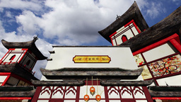 Chinese Buildings Clouds Timelapse 01 Stock Video Footage