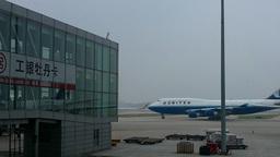 United Flight at Beijing Airport 01 Footage