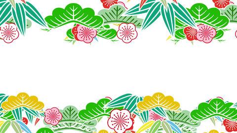 Japanese Pattern Shochikubai Ks 1 4k Animation