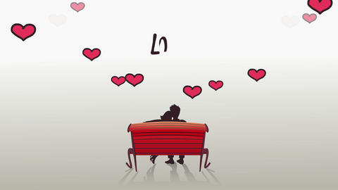 Happy valentines day vector with couple on a bench Animation
