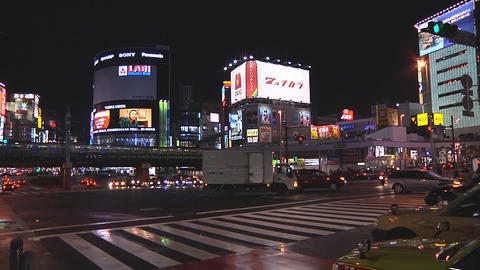 Tokyo street Stock Video Footage