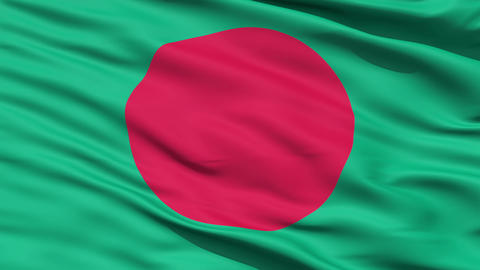 Waving Flag Of Bangladesh Animation