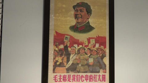 Mao Zedong Poster Footage