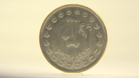 Islamic Republic Of Iran Coin stock footage
