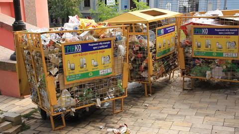 Garbage bins Footage