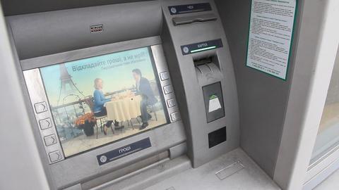ATM. Automatic teller machine Footage