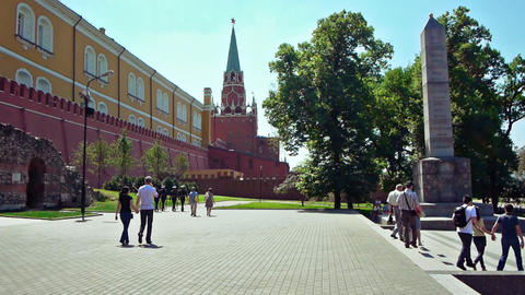 Alexander garden in Moscow, Russia Stock Video Footage