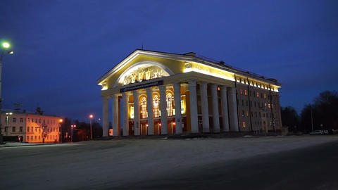 Russian Dramatic Theater in winter evening, Petroz Footage