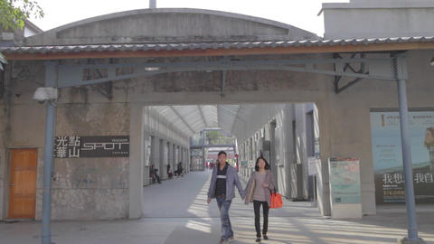 Huanshan Spot Warehouse - Couple Walking stock footage