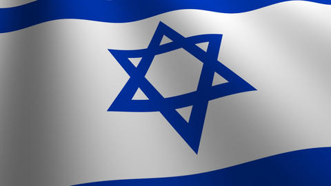 Israel flag loop Flags flags nation country Nations united Stock Video Footage