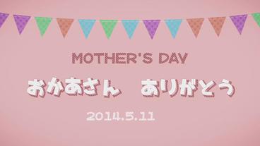 【4K】母の日・誕生日・結婚・記念日 stock footage
