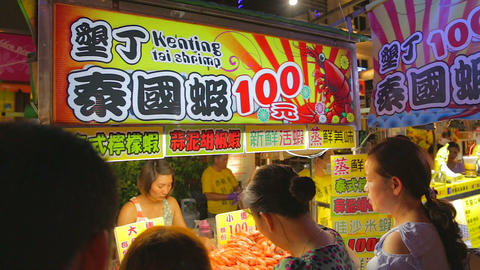 3 angles - Taiwan night market Kenting Shrimp Live影片