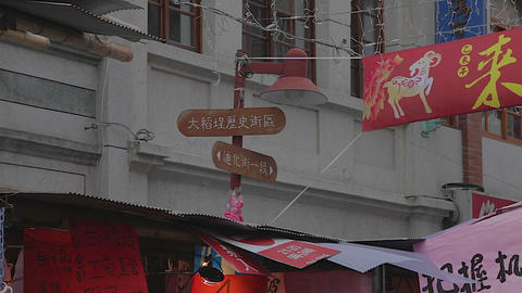 street sign to pan of Taipei lunar new year festiv Live Action