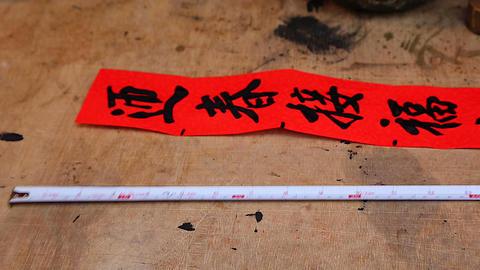 pan close up chinese writing at Chinese new year m Footage