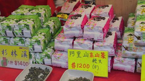 pan of famous Alishan Taiwan tea - chinese new yea Filmmaterial