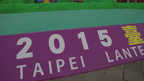 pan - 2015 Taiwan lantern festival sign Live Action