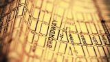 Exclusive New York Map From 1903 04 Focusing On Broadway Stylized stock footage