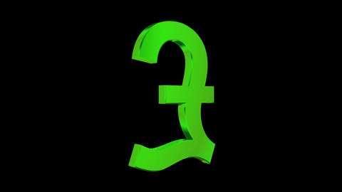 3D PoundSymbol Loop 02 alpha Stock Video Footage