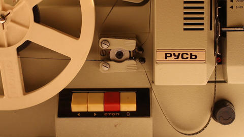 8mm Projector 03 sound Stock Video Footage