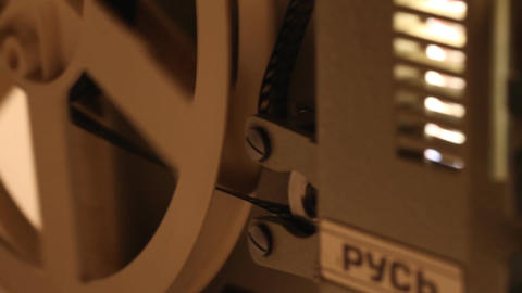 8mm Projector 11 closeup sound Stock Video Footage