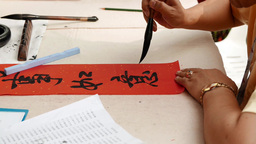 4k Ultra HD video on writing Chinese calligraphyon red color xuan paper Footage