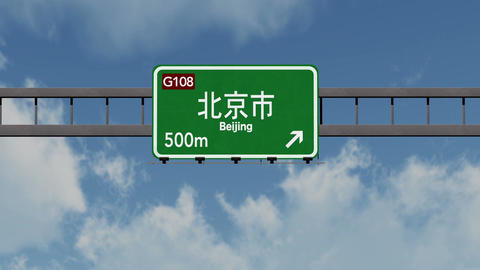 4K Passing Beijing China Highway Sign with Matte 1 neutral Animation