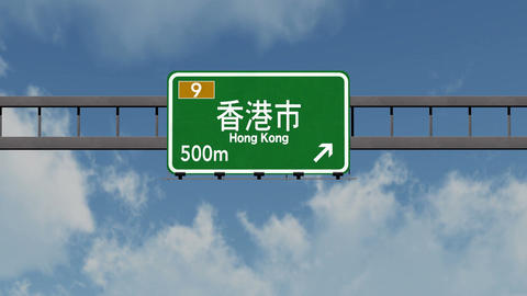 4K Passing Hong Kong China Highway Sign with Matte 1 neutral Animation