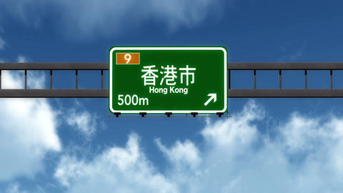 4K Passing Hong Kong China Highway Sign with Matte 2 stylized Animation