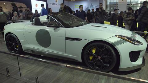 Jaguar Project 7 Footage