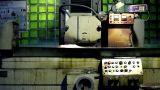 grinding machine Footage