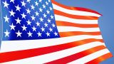 US Flag Close Up stock footage