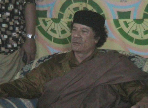 Muammar al-Gaddafi Footage